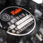 Układ kierowniczy- orbitrol marki Tailift (Taiwan)